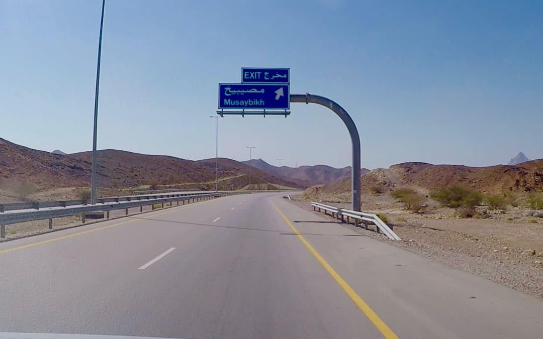 Oman road conditions