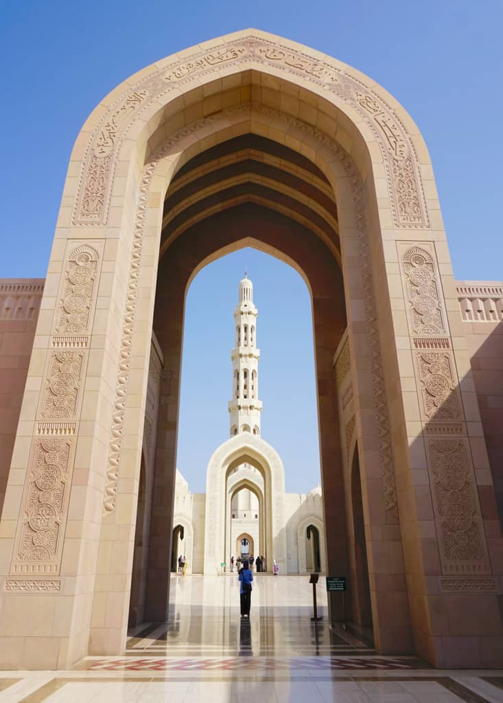 Images of Oman – one of the monumental sandstone archways of Sultan Qaboos Grand Mosque in Muscat.